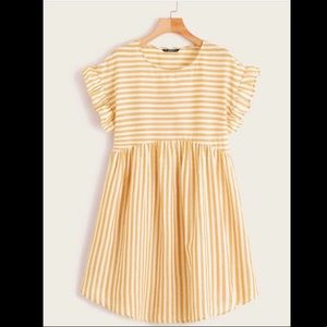 Dresses & Skirts - Yellow and white striped dress
